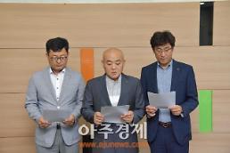 광주·전남 금호타이어 해외 매각 중단 목소리 확산