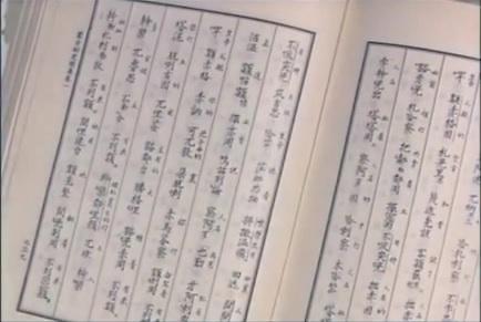 [배석규의 대몽골 시간여행-5] 한(漢)나라는 왜 조공을 바쳤나? ②
