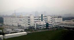.LG显示器投资15万亿韩元提高OLED面板产能 将在广州成立合资法人.
