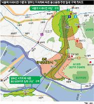 [단독] 서울시, '경부선철도 지하화-용산공원 일대' 연계 개발계획 짠다