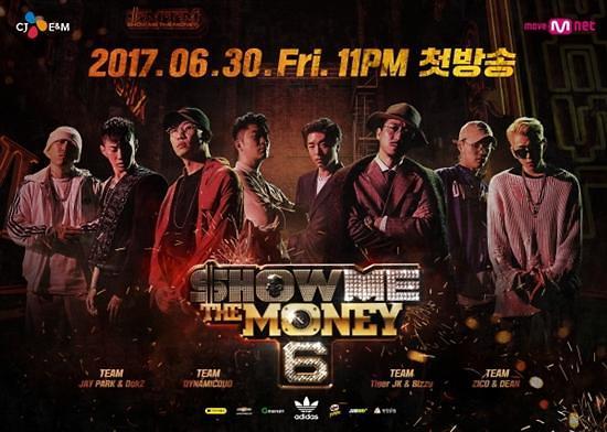 《中国有嘻哈》涉嫌抄袭韩综 希杰娱乐对此深表遗憾