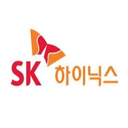 .SK hynix discloses $8.l5 bln investment in chip facilities: Yonhap.