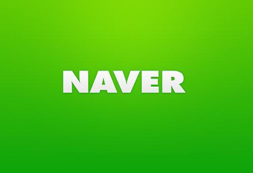 <快讯>NAVER第2季度营业利润为2852亿韩元 同比增加4.6%