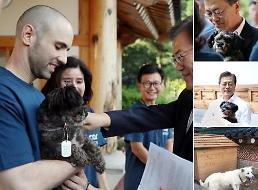 Moon hails arrival of First Dog in presidential residence
