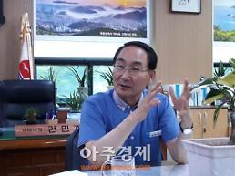[로컬인터뷰] 권민호 거제시장 3선 도전 포기···경남도지사 후보 민주당 경선 출마