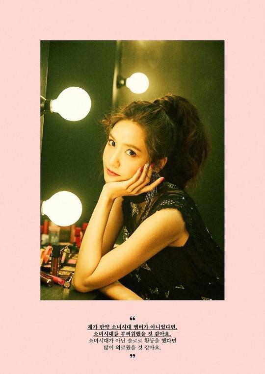 少女时代携新专辑《Holiday Night》下月7日回归