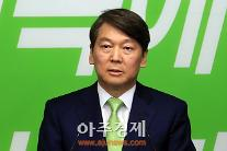 """이동섭·이언주 """"당 자산인 안철수, 지켜야""""…安 정계은퇴론 반박"""