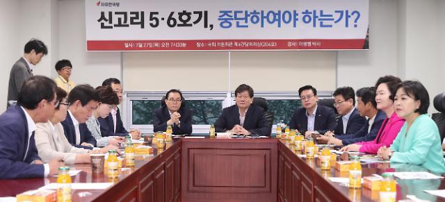 """核电强国竞争风起云涌 韩国""""去核电""""政策引忧虑"""