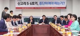 """.核电强国竞争风起云涌 韩国""""去核电""""政策引忧虑."""