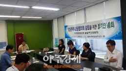 인천관광업계의 새바람,인천관광협의회 발기인 총회 개최