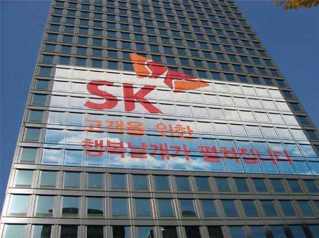 """SK集团3天对中国投资2.5万亿韩元 瞄准""""后萨德""""时代"""
