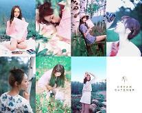 [아주 HOT한 신곡] 드림캐처 '날아올라' 악몽과 소녀 그리고 희망