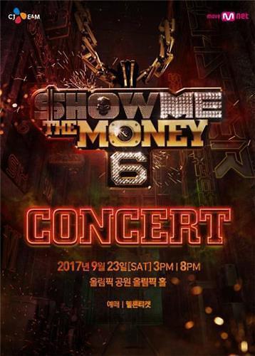 《Show Me The Money 6》9月23日在韩举行演唱会