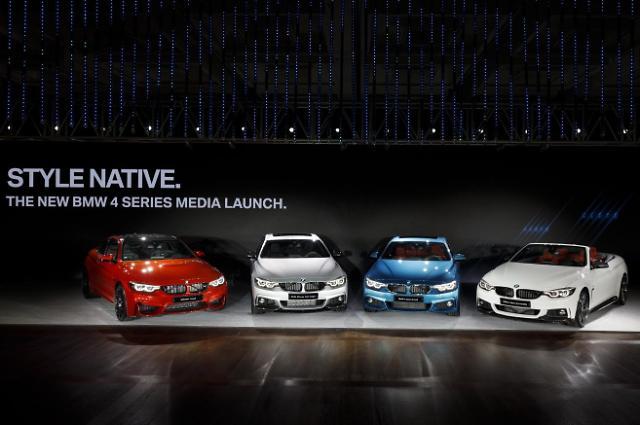 BMW 그룹 코리아, 뉴 4시리즈 공개…가격 5800만~1억2530만원