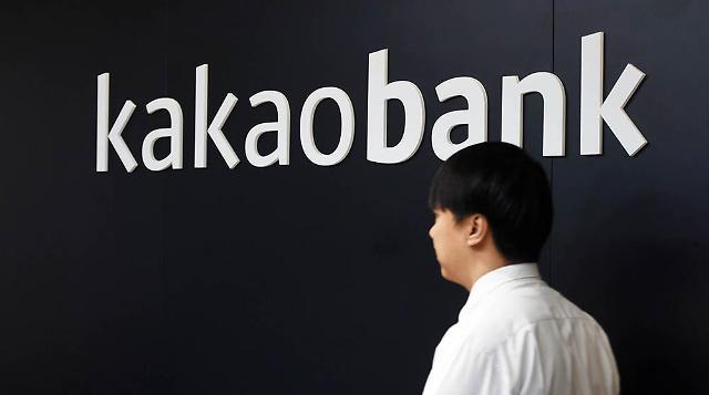 "Kakao银行开业首日狂揽顾客30万 便利店成""营业网点"""