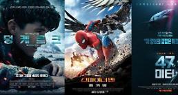 [세대별 박스오피스] 덩케르크 스파이더맨 …관객이 선택한 영화는?
