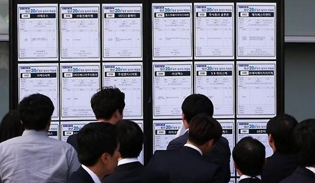 """韩大企业就业人数再现负增长 小企业老板多为""""光杆司令"""""""