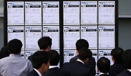 """.韩大企业就业人数再现负增长 小企业老板多为""""光杆司令""""."""