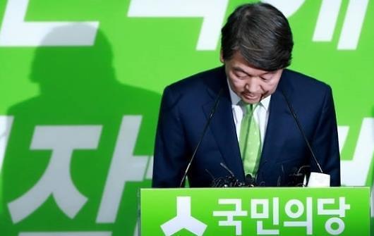 韩检方认为安哲秀未介入国民之党造假举报案