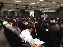 인천 동춘1구역지역주택조합(9블록) 도시개발사업 본궤도 진입