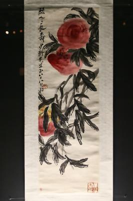중국인이 사랑하는 치바이스(齊白石)