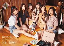 [AJU★가요] '컴백 D-DAY' 걸그룹 여자친구, 그들의 세 번째 여름 이야기