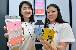 ".Kakao银行引发韩国""金融革命"" 商业银行招兵买马提高竞争力."
