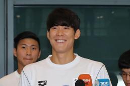.朴泰桓结束世锦赛返回韩国.