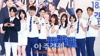 [TV비평] 수능→학종 비판?..'학교 2017' 금수저가 서울대 가는 법