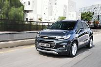 韓国GM、内需不振で7月の販売10%減少