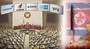 """""""跳过韩国""""正成为现实? 韩朝野对北政策意见分歧扩大"""