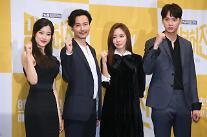 キム・ナムギル&キム・アジュン主演tvN新ドラマ「名不虚伝」制作発表会・・・12日初放送