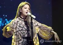 [아주스타 영상] 가수 샤넌의 담담한 이별, '가도 돼'