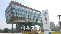 문재인 정부 핵심 키워드 '일자리정책' 세종시, 일자리창출 TF팀 구축