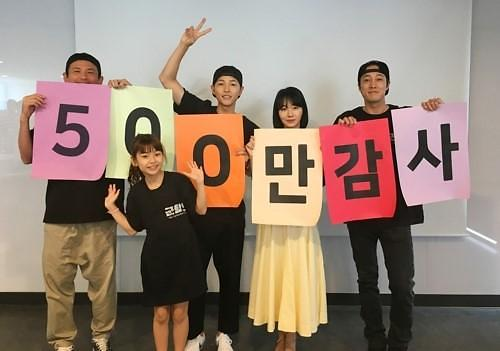 宋仲基主演电影《军舰岛》观影人数突破500万