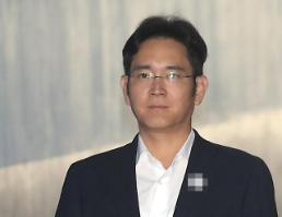 .三星李在镕审判或成首个直播案例 财界对此表示担忧.