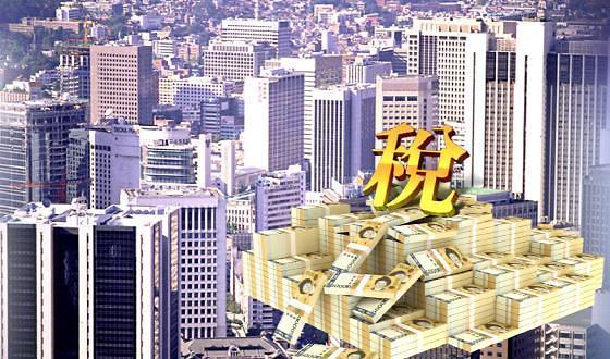 """韩国增税""""劫富济贫"""" 企业税率最高25%"""