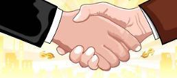.韩国与越南贸易额增加 成为其第二大贸易伙伴.