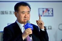 美 AMC 적자에 주가 폭락...중국 완다 '활로' 찾아 '꿈틀꿈틀'