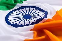 인도, 기준금리 6년래 최저치로 인하...'화폐개혁 여파'