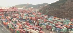 .韩今年上半年服务贸易逆差达157亿美元 创史上最高值.