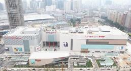 .Lotte suffers group-wide setback in Q2 earnings.