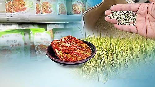 韩农副产品对华出口连续三个月剧减