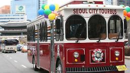 .首尔城市旅游大巴成摆设 一辆车仅3-4名乘客.