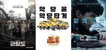 [세대별 박스오피스] '군함도' '슈퍼배드3' 관객들이 선택한 영화는?(7/24~30)