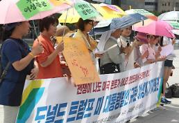 .特朗普朝鲜半岛言论再次引发韩国民众不满.