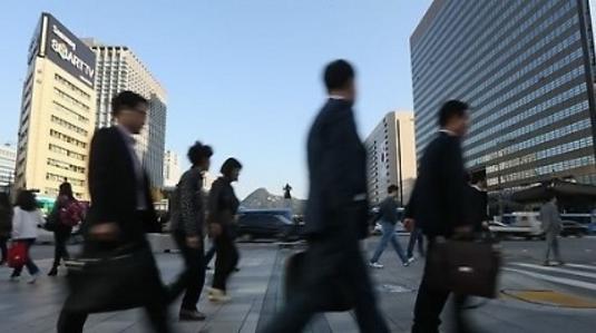 韩国4成上班族工作不到1年就跳槽