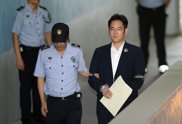 """李在镕今日终审判决 """"世纪审判""""牵动韩国上下"""