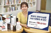 우리·롯데·BC…카드사 전용 쇼핑몰 '할인 삼국지'