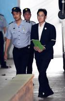 パク・ヨンス特検、イ・ジェヨン副会長に懲役12年求刑